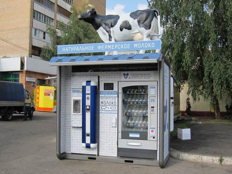 где купить молочные автоматы прекрасно собирает испаряет