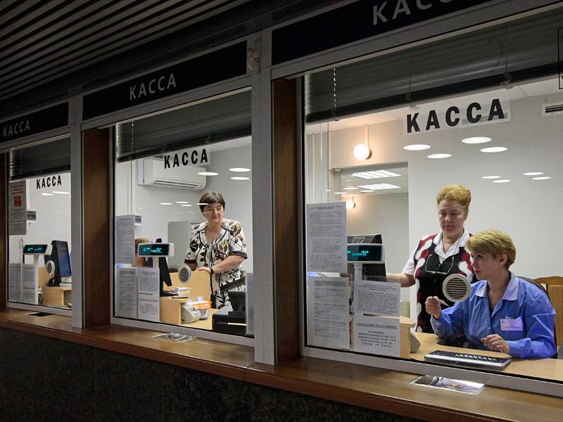 Вакансии в банк кассиры