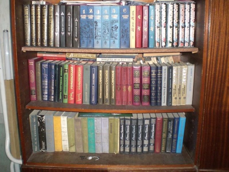 Ответы@mail.ru: есть ли у вас дома старые книги? как вы с ни.