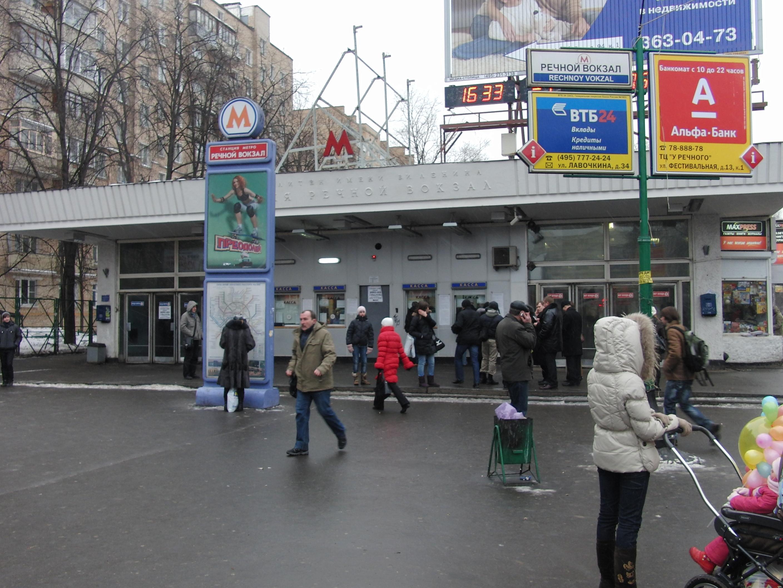 мужчина ищите банкоиат альфабанка на метро медведково аренде продаже комнаты